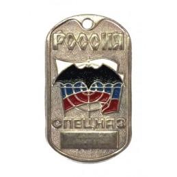 Stalowy nieśmiertelnik dla żołnierzy Specnazu, z flagą i nietoperzem, emaliowany