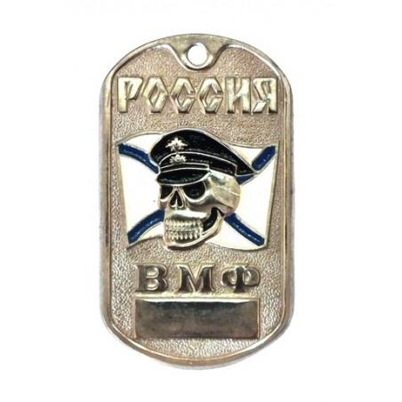 Stalowy nieśmiertelnik dla marynarzy Floty Wojennej, z flagą i czaszką, emaliowany