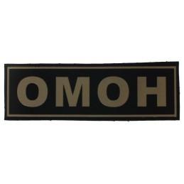 """Naszywka na plecy """"OMON"""", polowa"""