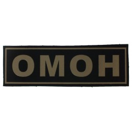 """OMON"" - back patch, field"