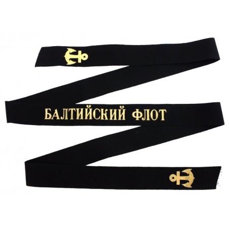 "Ribbon to the sailor hat ""bezkozyrka"" - ""Baltic Fleet"""
