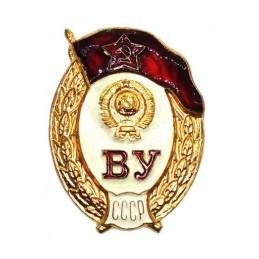 """Graduates badge """"Cadet School"""""""