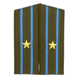 Epaulettes of the major of...