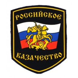 """Russian Cossacks"" patch"