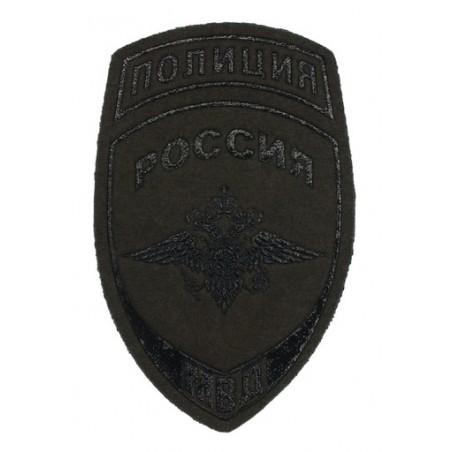 """Naszywka """"MWD - Policja"""" - ogólna, gaszona, polowa, wz12/14"""