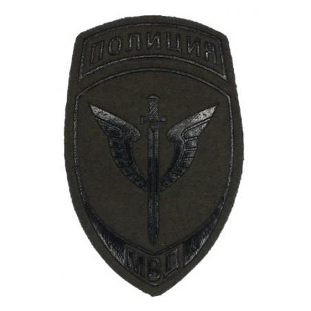 """Naszywka """"MWD - Policja"""" - Pododdziały Specjalne, gaszona, polowa, wz12/14"""