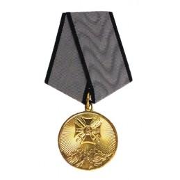 """Medal """"Za Służbę na..."""