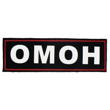 """OMON"" - back patch, Mk12"