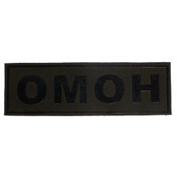 """OMON"" - back patch, green/black, field, Mk12/14"