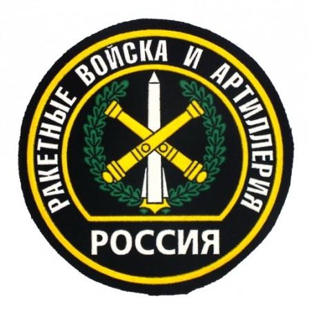 """Naszywka """"Wojska Rakietowe i Artyleria"""" - rodzaj wojsk"""
