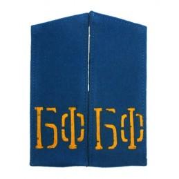 """Pagony """"БФ"""" (""""BF"""") niebieskie"""