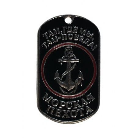 Stalowy nieśmiertelnik dla żołnierzy Piechoty Morskiej, emaliowany