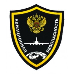 """Security Service Air"" patch"