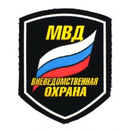"""Naszywka """"Policyjna Jednostka Ochrony"""""""