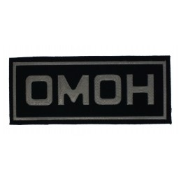 """OMON"" insignia , model m12, field"