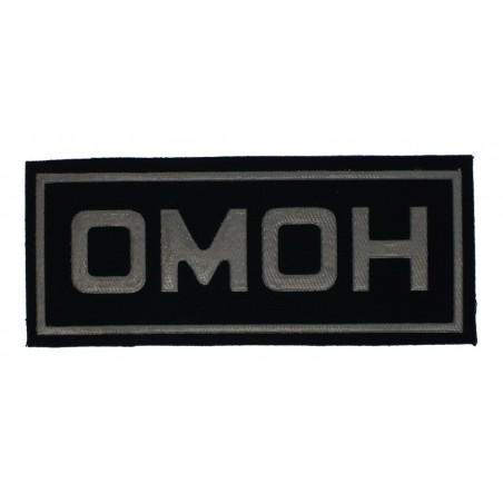 """""""OMON"""" insignia , model m12, field"""