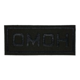 """OMON"" insignia , model m12/14, field, green/black"