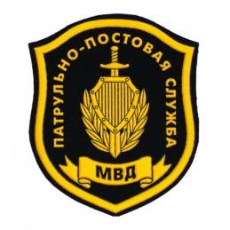 """Patrol-Check Service MVD""..."