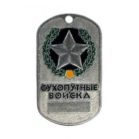 Steel dog-tags - Land Forces, with emblem, enamel