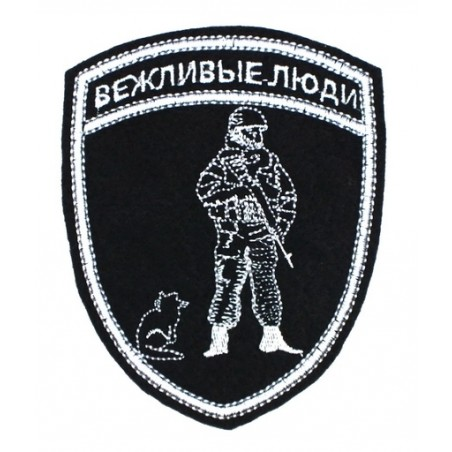 "Patch ""Polite People"", white embroidery"