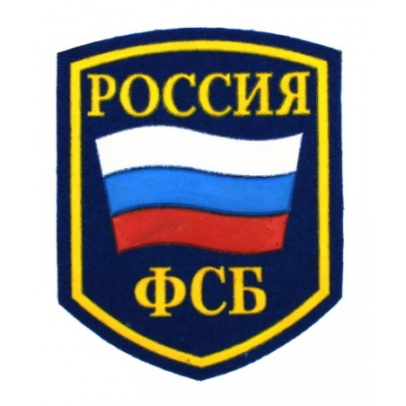 """Russia - Security Service"" patch"