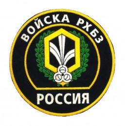 "Naszywka ""Wojska Ochrony ABC"""