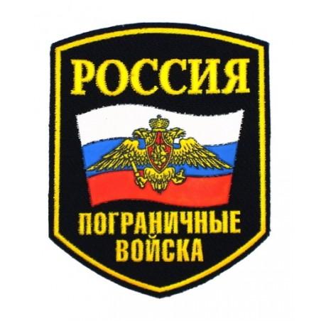 """Naszywka """"Rosja - Wojska Pograniczne"""""""