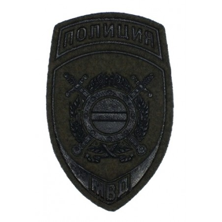 """""""MVD - Police"""" patch - Sub-units of the Protection of the Public Order, green/black, field, Mk12/14"""