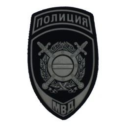 """Naszywka """"MWD - Policja"""" - Pododdziały Ochrony Porządku Publicznego, polowa, wz12"""