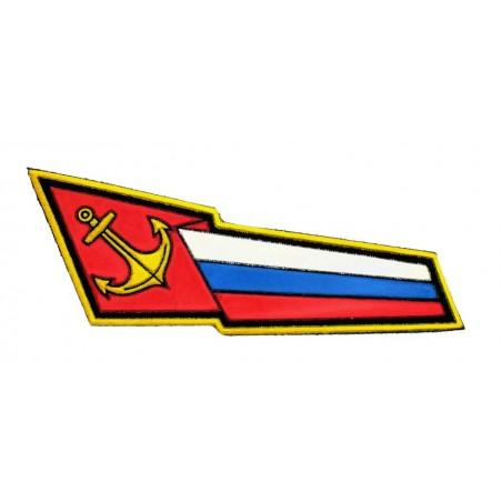 Naszywka na beret Piechoty Morskiej, z flagą