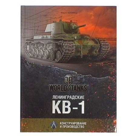 """""""World of Tanks - Leningradzkie KW-1"""", M. Kołomijec"""