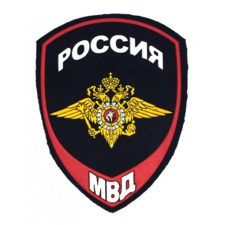 """Naszywka """"Rosja - MWD - Służba Wewnętrzna"""", wz12"""