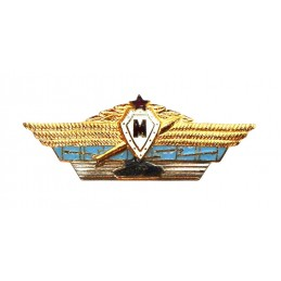 """Odznaka """"Specjalista Mistrz..."""