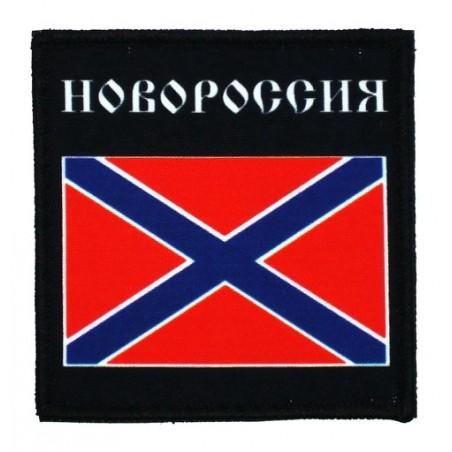 """Naszywka """"Noworosja"""", z rzepem"""