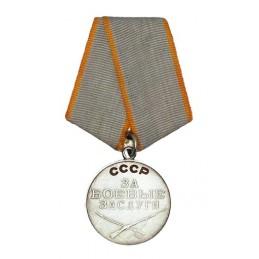 """Medal """"Za Zasługi w Boju"""""""