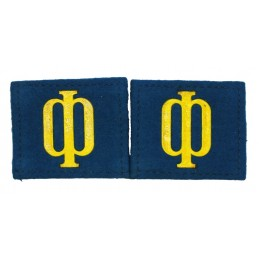 Privates epaulets of Navy -...