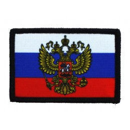 "Patch ""Russia with emblem"",..."