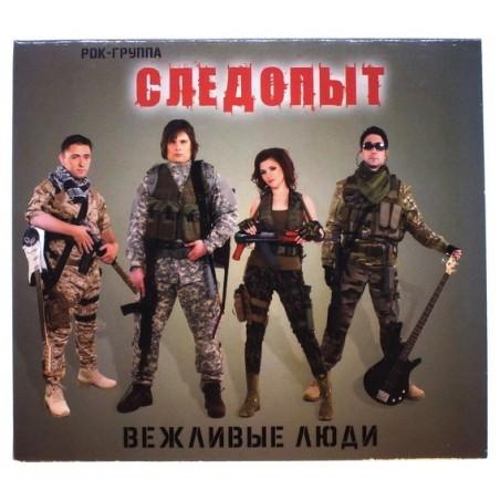 """Sledopyt """"Uprzejmi Ludzie"""" - CD"""
