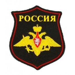 """Naszywka """"Rosja - Siły Zbrojne"""", z rzepem, wz 12"""