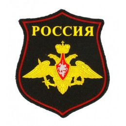 """""""Russia - Armed Forces""""..."""