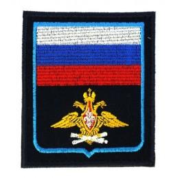 """Naszywka """"Rosja - WWS"""", haftowana, z rzepem, PR300"""