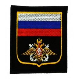 """""""Russia - VMF"""" (""""Navy"""") patch, embroidered, with velcro, PR300"""