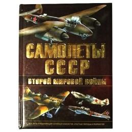 """""""Samoloty ZSRR w II Wojnie..."""