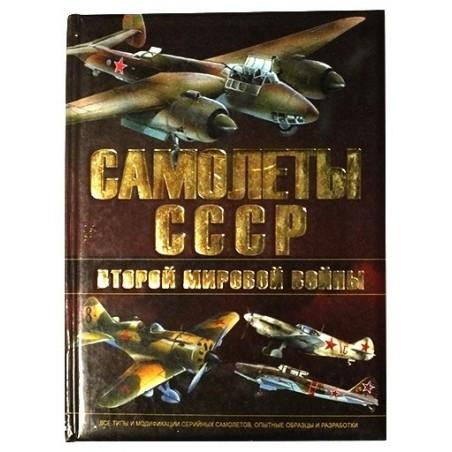 """""""Samoloty ZSRR w II Wojnie Światowej"""" W. Judienok"""