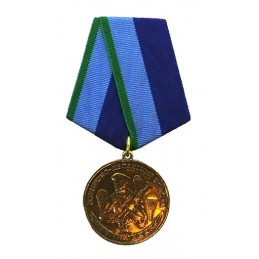 """Airbone Forces"" (VDV) medal"