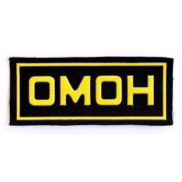 """OMON"" patch, high"