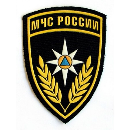 """""""Emergency Situations Ministry"""" (MChS) arm patch"""
