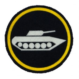 """Mechanized Forces"" tag, m1986"