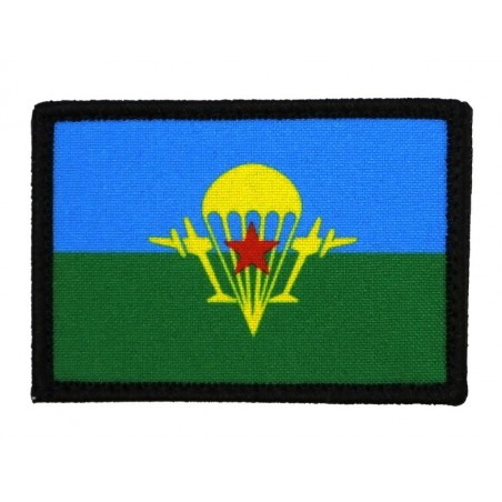 """Patch """"VDV - flag"""", with velcro"""