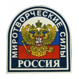 """Naszywka """"Rosja - Siły Pokojowe"""""""